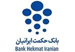 15 Bank Hekmat Iranian