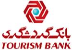 27 tourism ban