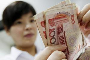2017 1017 China debt 300 x 200