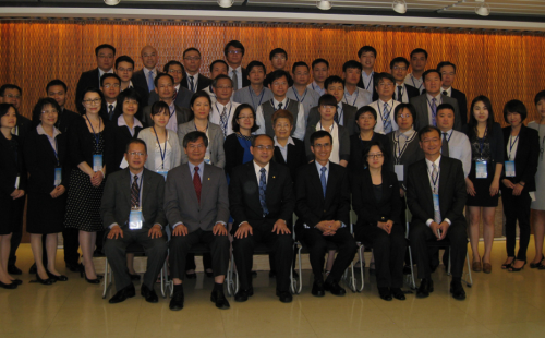 Taiwan Academy of Banking and Finance & CTBC Bank's Short Term Visiting Program in Taipei