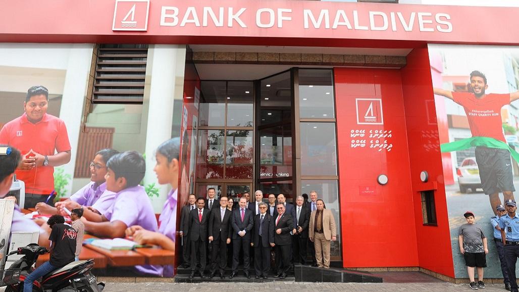 2018 0402 Maldives Bank 01