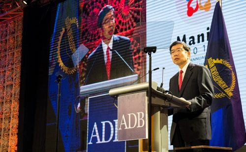 ABA joins ADB Annual Meeting in Manila