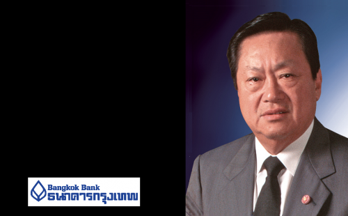 ABA Advisory Council Member Chatri Sophonpanich passes away
