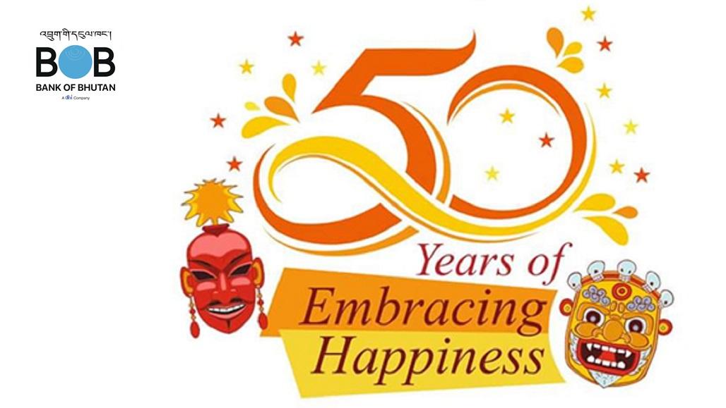 2018 0925 logo bhutan