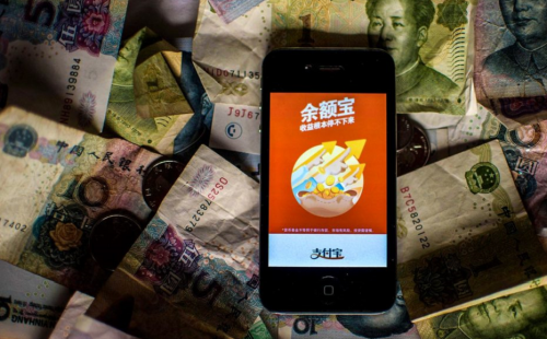 Asian banks need to rethink digital banking