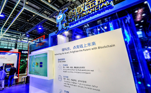 Fintech investment in China surges to record highs