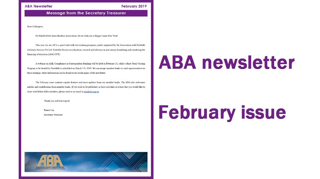 2019 0227 ABA newsletter 02 1028 x 578