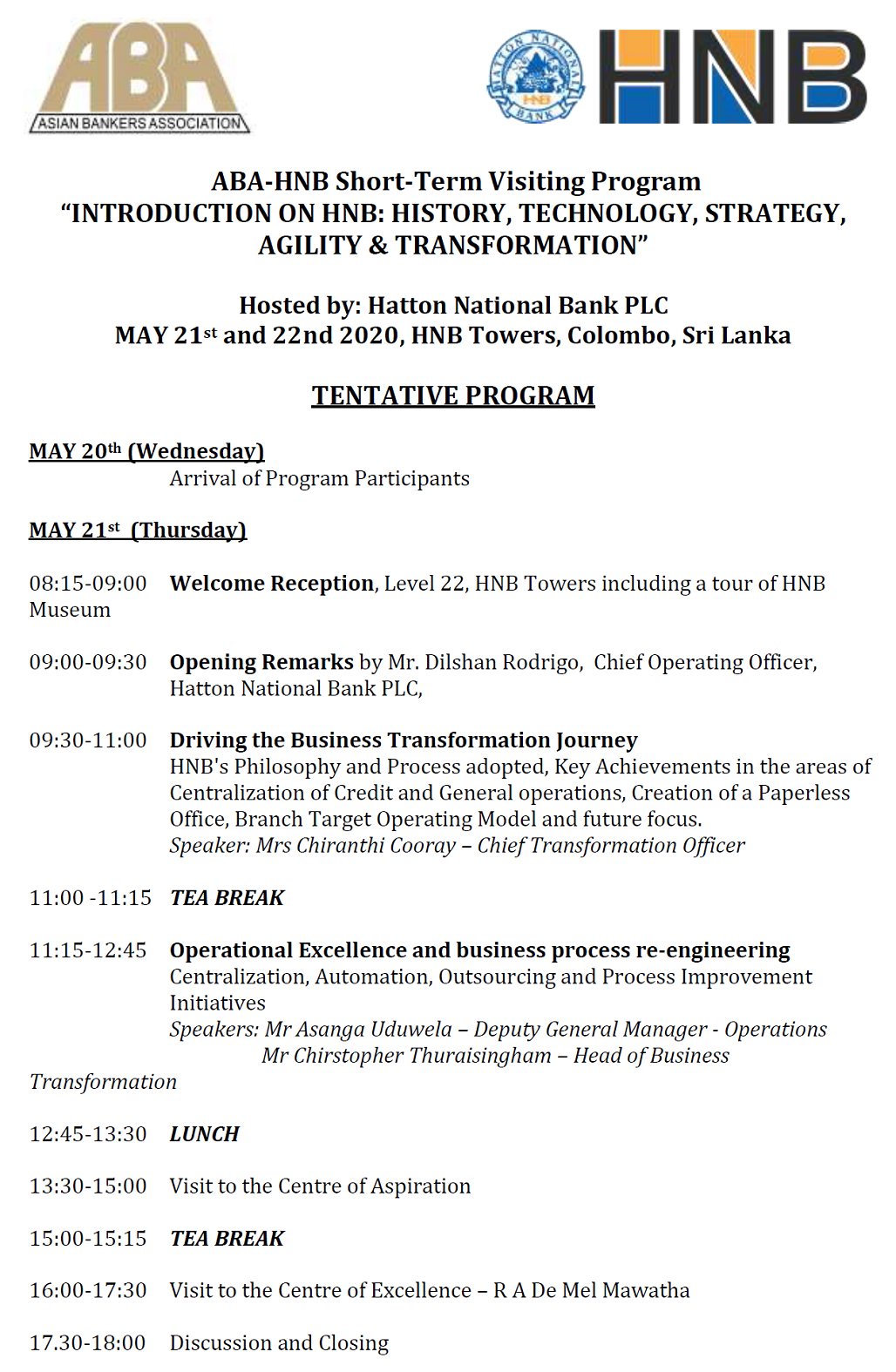 2019 1225 Sri Lanka program 02