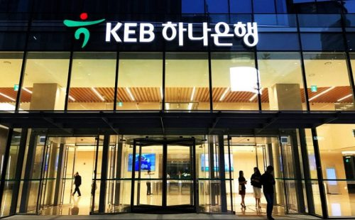 KEB Hana Bank & Korea Expressway to Facilitate Blockchain Powered Toll Payments