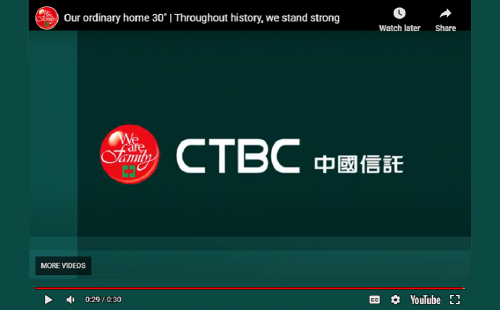 CTBC video tells story of Taiwan