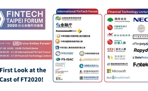 ABA members invited to 2020 FINTECH TAIPEI ONLINE FORUM