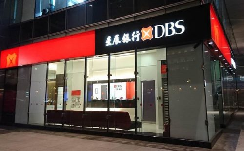 DBS Bank Taiwan releases revamped banking app