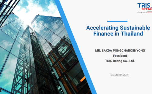 "Join webinar on ""Opportunities for green cooperation in the banking  sector"""