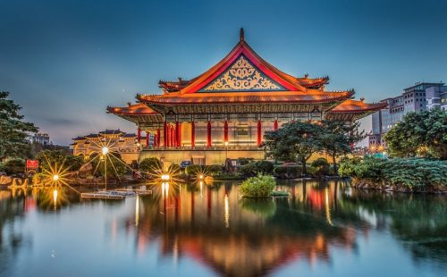"""Webinar on """"Recent Developments in the Japanese and Taiwanese Capital Markets"""""""