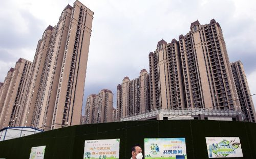 Evergrande Is the Consequence of An Unsustainable Model